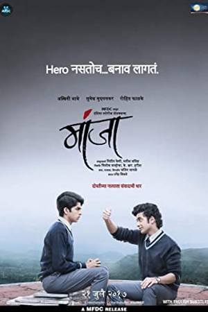 Watch Manjha Online