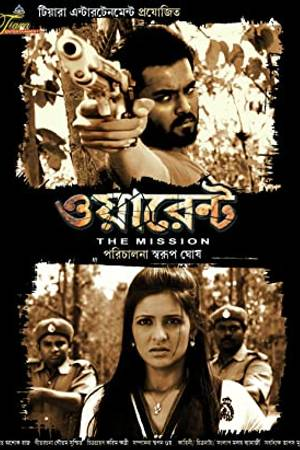 Watch Warrant the Mission Online
