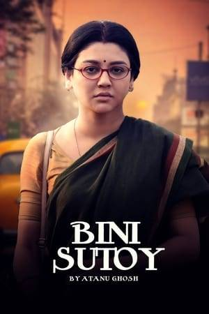 Watch Bini Sutoy Online