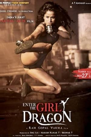 Watch Enter The Girl Dragon Online
