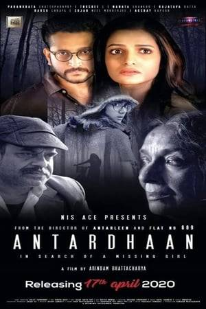 Watch Antardhaan Online