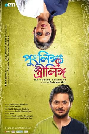 Watch Punglingo Strilingo Online