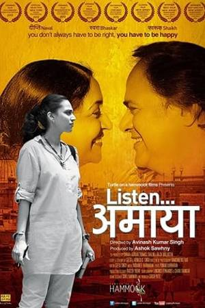 Watch Listen...Amaya Online