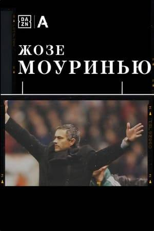 Watch The Making Of (Mourinho) Online