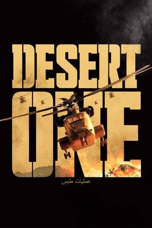 Watch Desert One Online