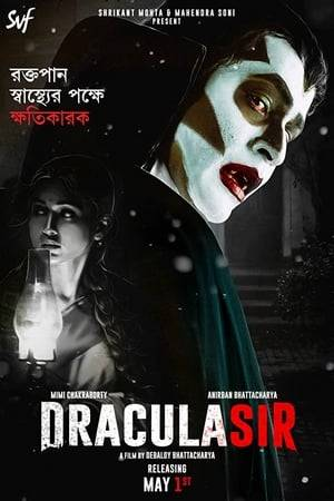 Watch Dracula SIr Online