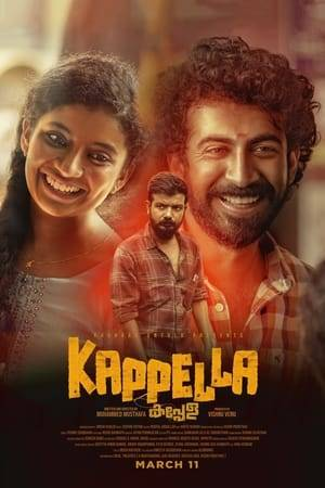 Watch Kappela Online
