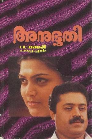 Watch Anubhoothi Online