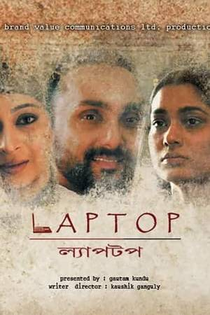 Watch Laptop Online