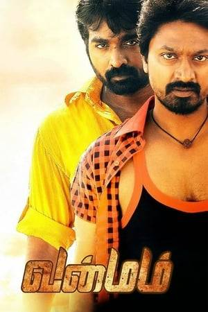 Watch Vanmam Online