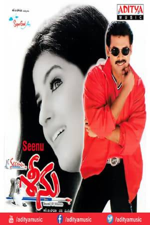 Watch Seenu Online