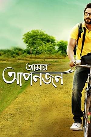 Watch Amar Aponjon Online
