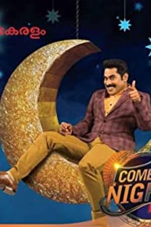 Watch Comedy Nights with Suraj Online