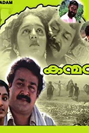 Watch Kanmadam Online