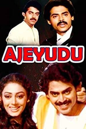 Watch Ajeyudu Online