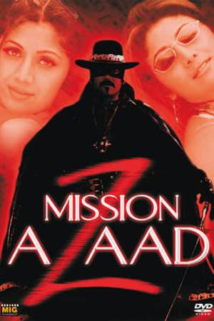 Watch Azaad Online