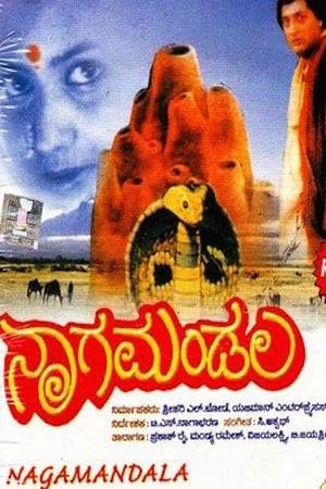 Watch Nagamandala Online