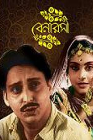 Watch Benarasi Online