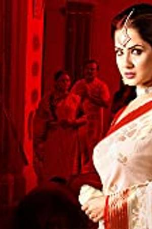 Watch Aro Aghat Online