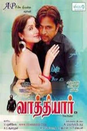 Watch Vathiyar Online