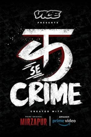 Watch C for Crime Online