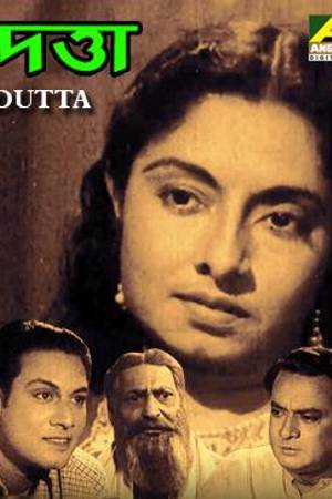 Watch Datta Online