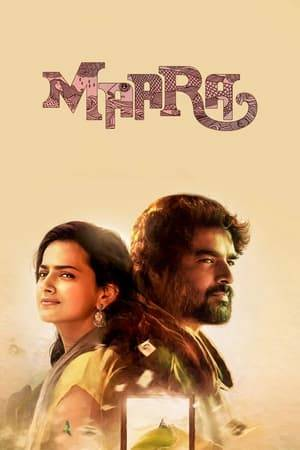 Watch Maara Online