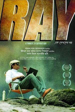 Watch Ray Online