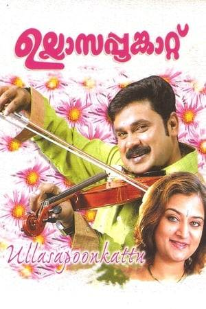 Watch Ullasappoonkattu Online