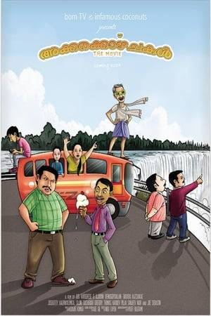 Watch Akkarakazhchakal - The Movie Online