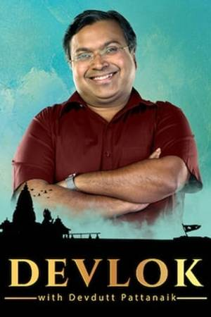 Watch Devlok With Devdutt Pattanaik Online