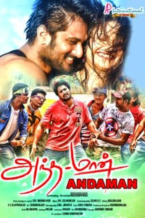 Watch Andaman Online