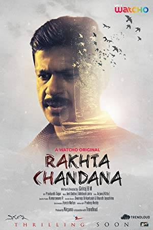 Watch Raktha Chandana Online