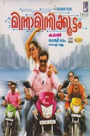 Watch Minnaminnikoottam Online