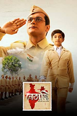 Watch Netaji Online