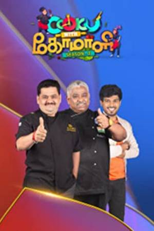 Watch Cooku with Comali Online