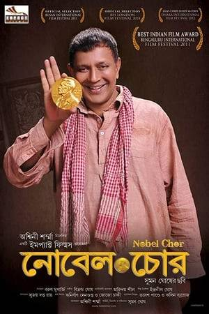 Watch Nobel Chor Online