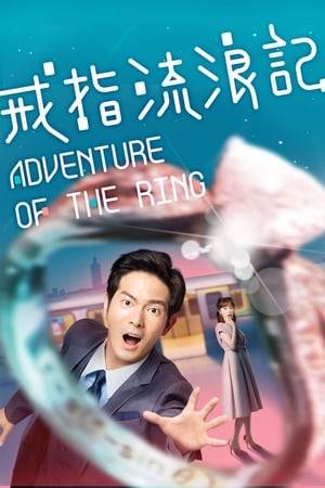 Watch Adventure of the Ring Online