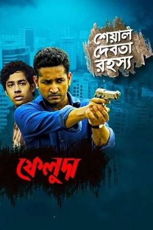 Watch Feluda Online