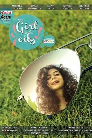 Watch Girl in the City Online