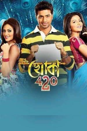 Watch Khoka 420 Online