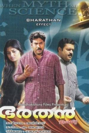 Watch Bharathan Effect Online