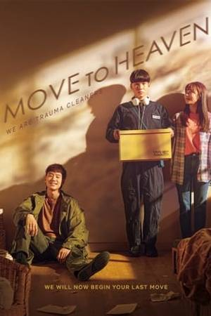 Watch Move to Heaven Online