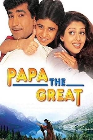 Watch Papa the Great Online