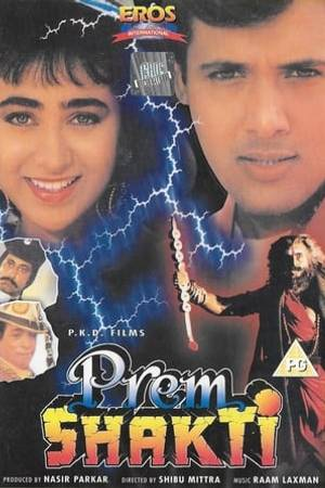 Watch Prem Shakti Online