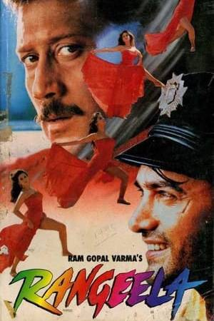 Watch Rangeela Online