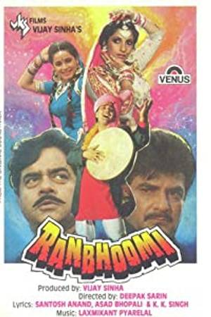 Watch Ranbhoomi Online
