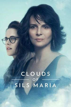 Watch Clouds of Sils Maria Online
