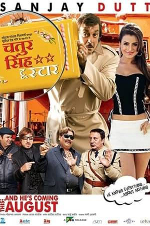 Watch Chatur Singh Two Star Online