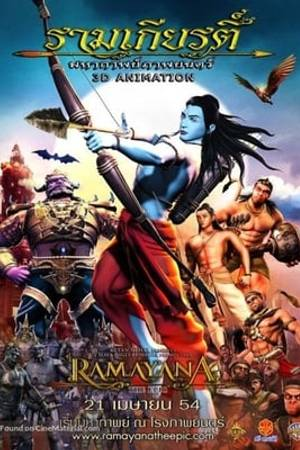 Watch Ramayana: The Epic Online
